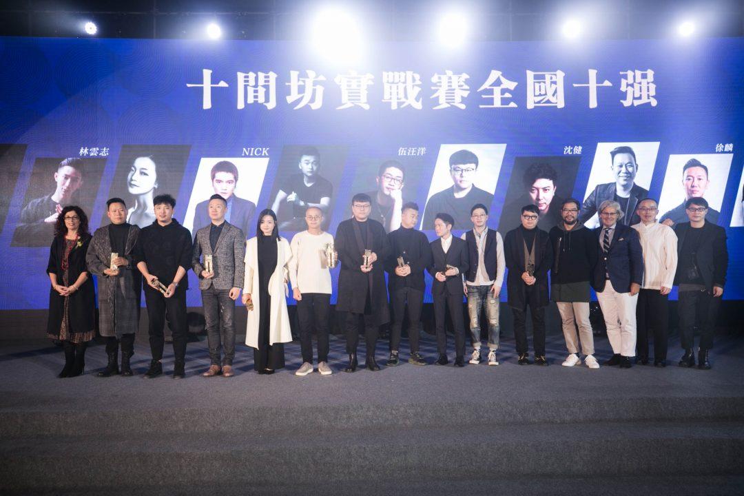 mango-prize-2018